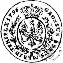 trojak - TERIPLX