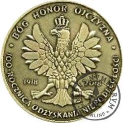 15 grajcarów / Wystawa filatelistyczna - Polskie drogi do wolności, LESKO (mosiądz)