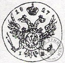 5 groszy - IB