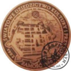 20 dziedzictw (ZAMOŚĆ - 1992 UNESCO) / WZORZEC PRODUKCYJNY DLA MONETY (miedź patynowana)