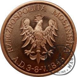 1 mosin (Cu) - Wojciech Rost (I burmistrz Mosiny - 1848)