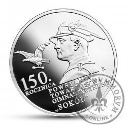 10 złotych - 150. rocznica powstania Towarzystwa Gimnastycznego