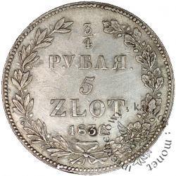 3/4 rubla - 5 złotych Н-Г