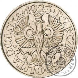 20 groszy - nikiel GR złączone