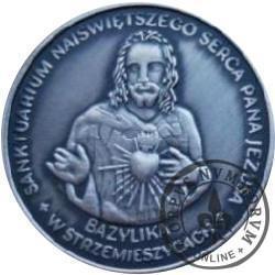 Sanktuarium Najświętszego Serca Pana Jezusa / Bazylika w Dąbrowie Górniczej - Strzemieszycach