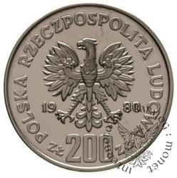 200 złotych - Kazimierz Odnowiciel popiersie