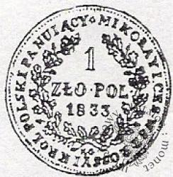 1 złoty - odwrócone S