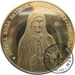 Jan Paweł II / Matka Boża Fatimska Krzeptówki - Zakopane (typ II)