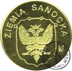 3/4 grata - NOC MUZEÓW / SANOK (mosiądz)