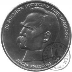 50000 złotych - Józef Piłsudski st. zw.