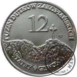 12 dutków zakopiańskich (TUZIN) / Kozica tatrzańska - (VII emisja - mosiądz posrebrzany)