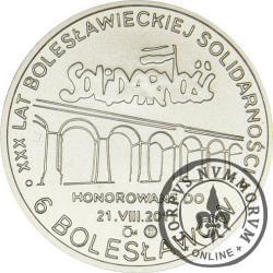 6 bolesławów - Bolesławiec (II emisja - Ag)