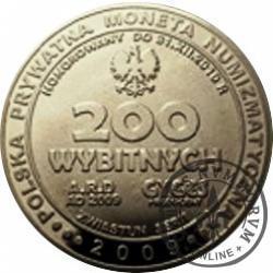 200 wybitnych / Fryderyk Chopin (Zwiastun serii - mosiądz)