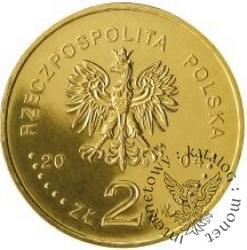 2 złote - wstąpienie Polski do Unii Europejskiej