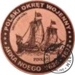20 bitewnych - BITWA MORSKA POD OLIWĄ (1627) OKRĘTY - Arka Noego / WZORZEC PRODUKCYJNY DLA MONETY (miedź patynowana)