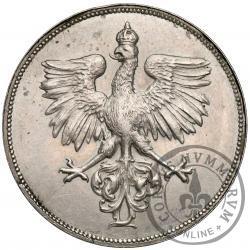 50 groszy - bez JH, miedzionikiel