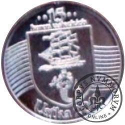 15 koron usteckich (II emisja - mosiądz posrebrzany)