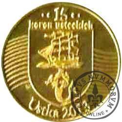 15 koron usteckich (III emisja - mosiądz pozłacany)