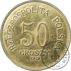 50 groszy - bez JH, nikiel