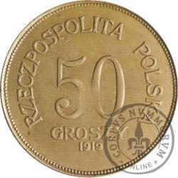 50 groszy - JH