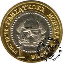 1 florek (bimetal)