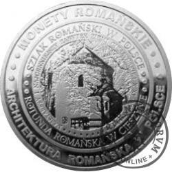 200 romańskich / Zwiastun serii (Cieszyn - aluminium)