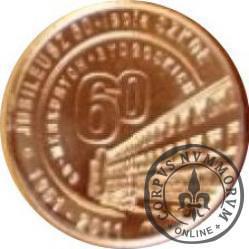 60 merkurych bydgoskich (mosiądz)
