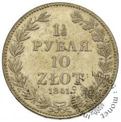 1 1/2 rubla - 10 złotych
