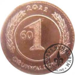 601 grunwaldów (Cu)