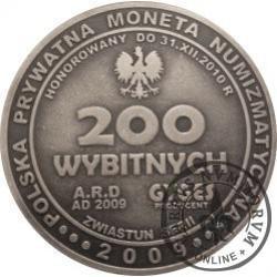 200 wybitnych / Fryderyk Chopin (Zwiastun serii - mosiądz srebrzony oksydowany)