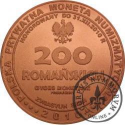200 romańskich / Zwiastun serii (Cieszyn - miedź)