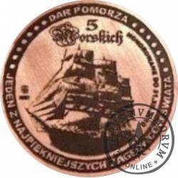 5 morskich - DAR POMORZA / WZORZEC PRODUKCYJNY DLA MONETY (miedź patynowana)