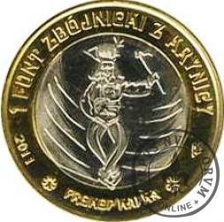 1 funt zbójnicki z Krynicy Górskiej (II)