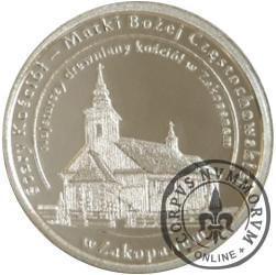 Kościół Matki Bożej Częstochowskiej w Zakopanem