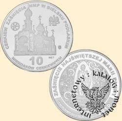 10 miedziaków cerkiewnych - Cerkiew Zaśnięcia Najświętszej Maryi Panny / Bielsk Podlaski (mosiądz posrebrzany)