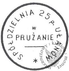 1 złoty - średnica 23,5 mm