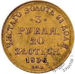 3 ruble - 20 złotych - НГ