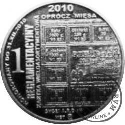 1 reglamentacyjny / KARTKA WIELOASORTYMENTOWA OPRÓCZ MIĘSA P-2 (aluminium)