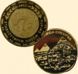 7 starożytnych cudów świata / PIRAMIDA CHEOPSA (mosiądz)