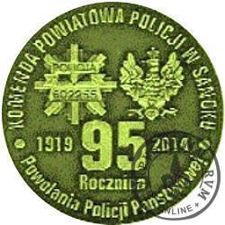 95. ROCZNICA POWOŁANIA POLICJI PAŃSTWOWEJ - Sanok (mosiądz)