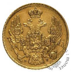 3 ruble - 20 złotych - AЧ