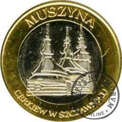 1 funt zbójnicki z Muszyny
