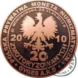 20 zmotoryzowanych (Warszawa) / WZORZEC PRODUKCYJNY DLA MONETY (miedź patynowana)