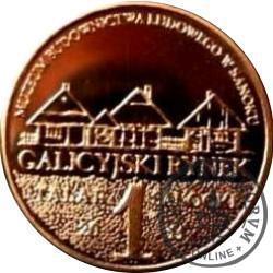 1 talar sanocki - GALICYJSKI RYNEK (III emisja - mosiądz)