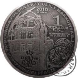 1 orichalcum / Mennica Warszawska - przy ulicy Markowskiej na Pradze 1924-1952 - mosiądz srebrzony oksydowany (CuZn37)