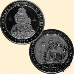 15 denarów cerkiewnych / Klasztor Prawosławny Zwiastowania NMP Supraśl - Ikona (alpaka)
