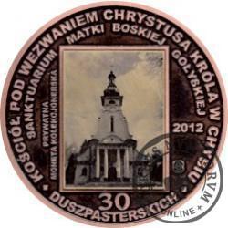 30 duszpasterskich - Kościół pw. Chrystusa Króla w Chybiu / ksiądz Victor Kubaczka (miedź patynowana + rycina - Φ 38 mm)