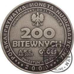 200 bitewnych / Grunwald (Zwiastun serii - mosiądz srebrzony oksydowany)