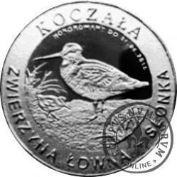 15 koczalaków (Koczała) XXI emisja / Typ 2 - SŁONKA (srebro Ag.999)