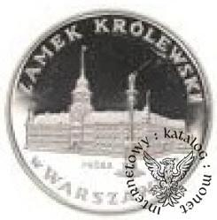 100 złotych - Zamek Królewski w Warszawie